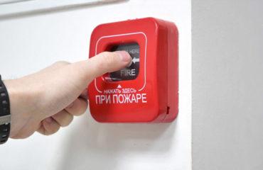 Системы пожарной безопасности для дома и офиса