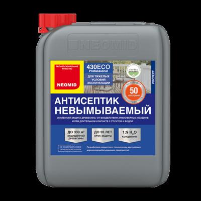 Неомид 430 ЭКО антисептик невымываемый, концентрат