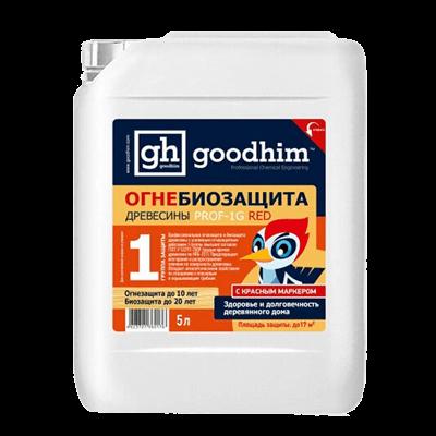 GOODHIM Prof 1G RED (ГУДХИМ)