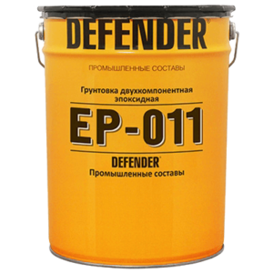 Defender ЭП-011