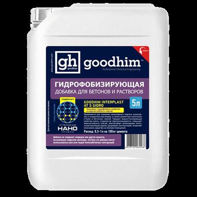 Гидрофобизирующая добавка для бетонов и растворов GOODHIM (Гудхим) INTERPLAST AT S GIDRO