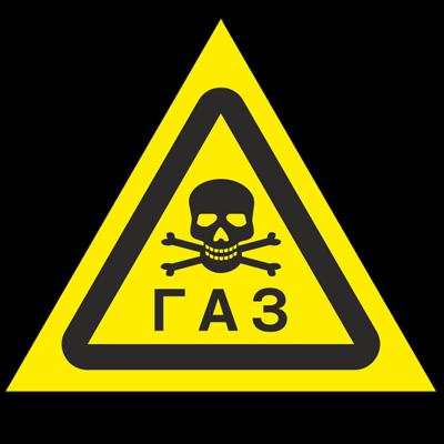 Знак - Осторожно. Газ W37