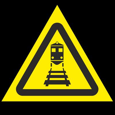 Знак - Берегись поезда W31