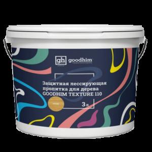 GOODHIM Texture 110 (ГУДХИМ) защитная лессирующая пропитка для дерева