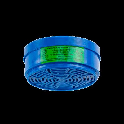 Фильтр сменный для респиратора противогазовый «Бриз-2201 (РПГ)» K1